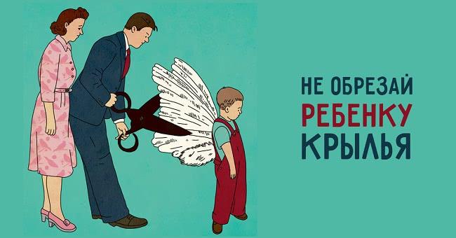 7 различий между мудрым и обычным родителем. Важные вещи, которые мы иногда упускаем.