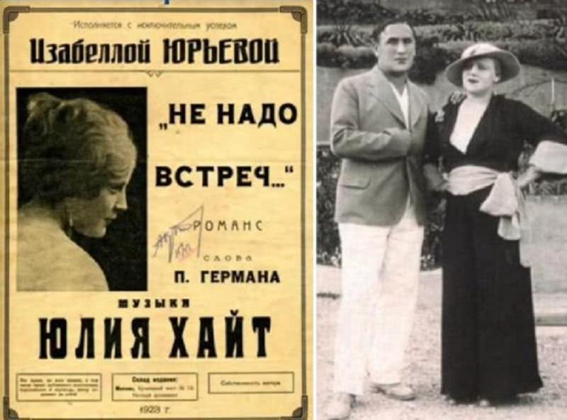 Изабелла Юрьева стала символом целой эпохи! Она прожила до 100 лет и только в свои 95 призналась, в чём секрет ее…
