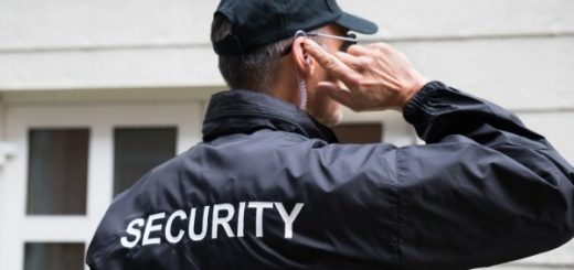 личный охранник